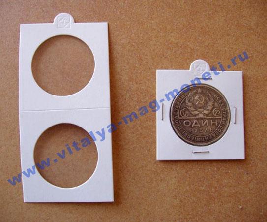 Сделать холдер для монет 5 копеек 1756