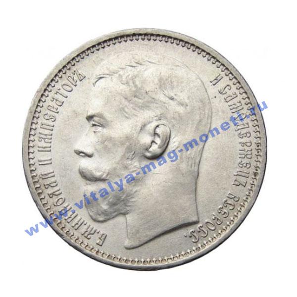 Качество монет обозначение 20 копеек 1989 года разновидности