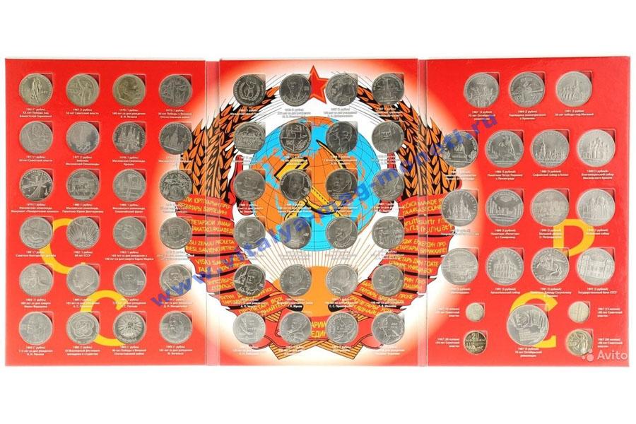 пожалуй, самый сколько стоит коллекция юбилейных рублевых монет барселона имени Ольга для