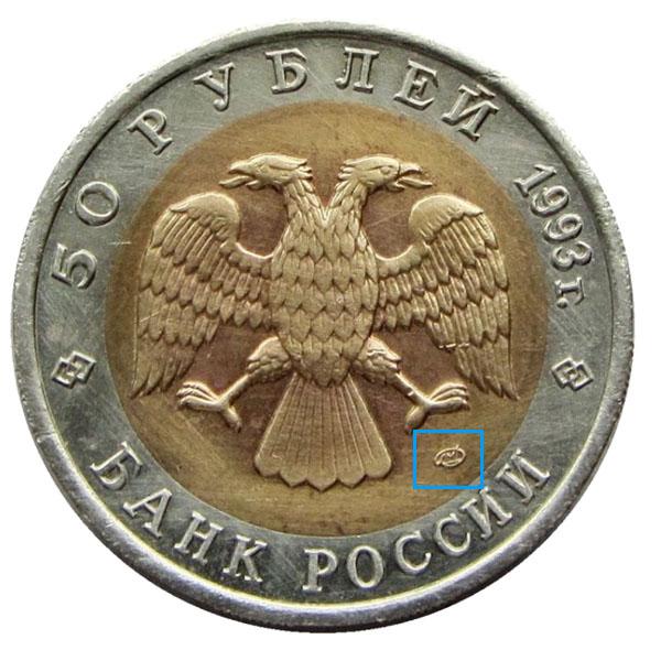 Обозначения на монетах россии что изображено на аверсе монеты 10 грошей польша 1923г