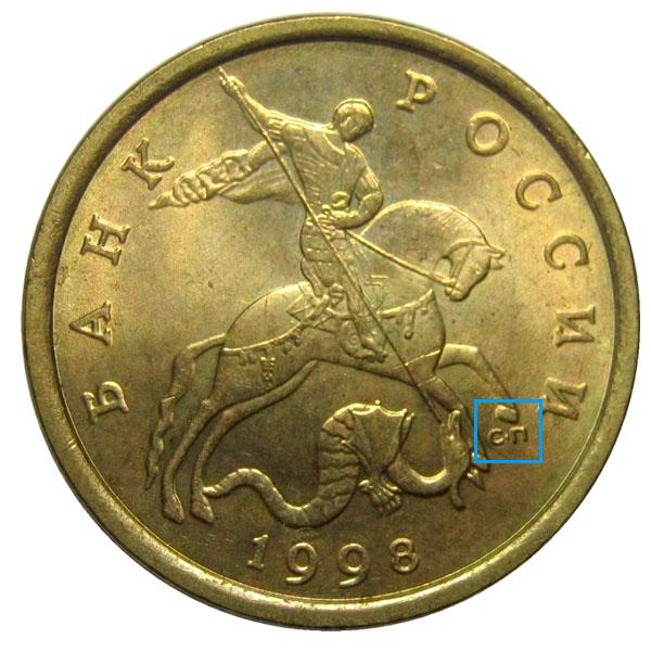 Где в находится монетный двор