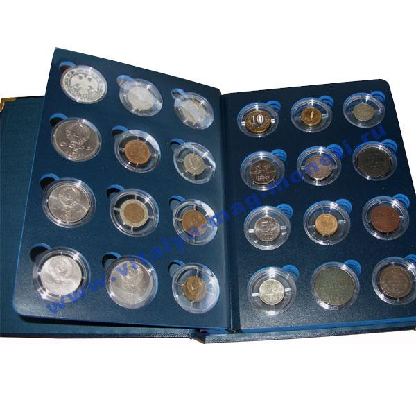 Альбомы для монет украины numezmatic polish купить в москве