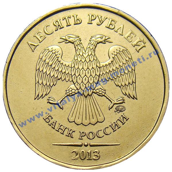 Аверс российских монет купить патину для металла