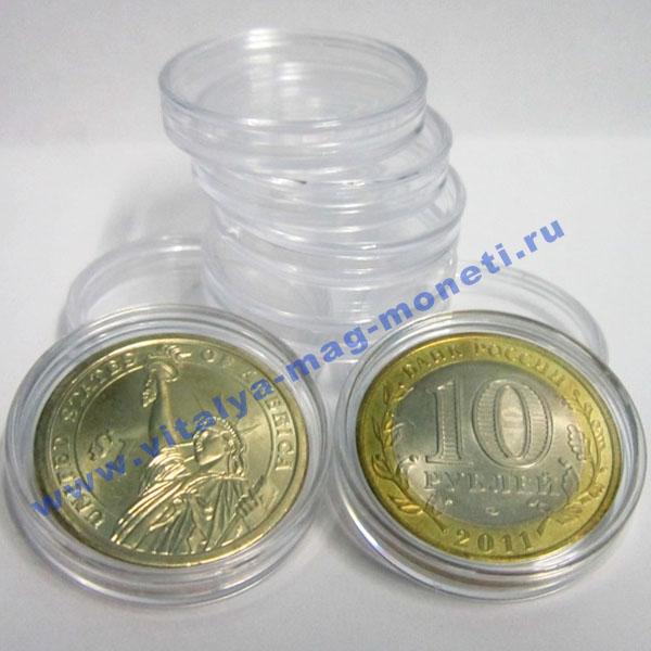 Для монет в капсулах 5 коп 1957